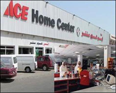ace hardware warehouse ace hardware store