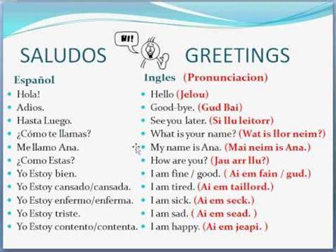 imagenes en ingles de los saludos verbo to be y saludos youtube