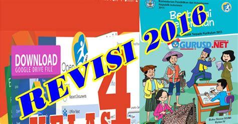 Buku Dasar Dasar Ilmu Pendidikan Edisi Revisi Rajawali rpp kelas 4 kurikulum 2013 semua pembelajaran edisi revisi 2016 kurikulum 2013 revisi