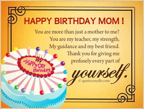 Happy Birthday Mummy Quotes Image Happy Birthday Mom Quotes Download