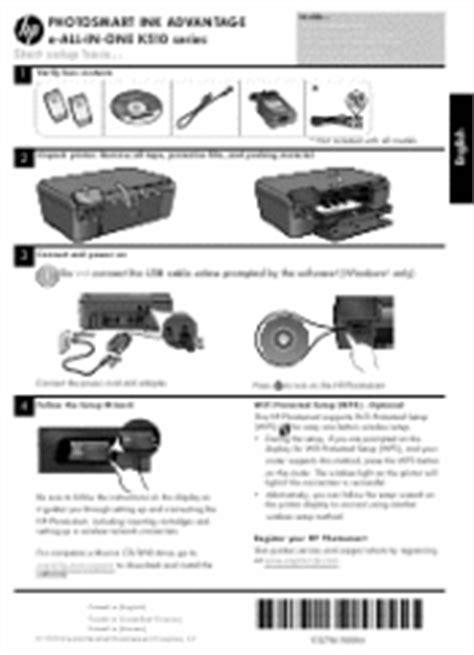 Printer Hp K510 hp photosmart ink advantage e all in one printer k510 manual