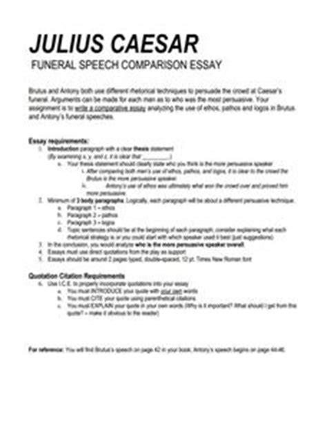 Julius Caesar Essays by Julius Caesar Funeral Speech Essay Assignment 11th 12th Grade Activities Project Lesson Planet