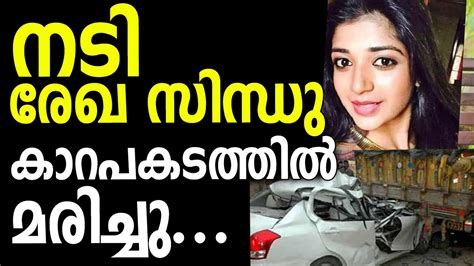 actress died car accident serial actress died in a car accident youtube