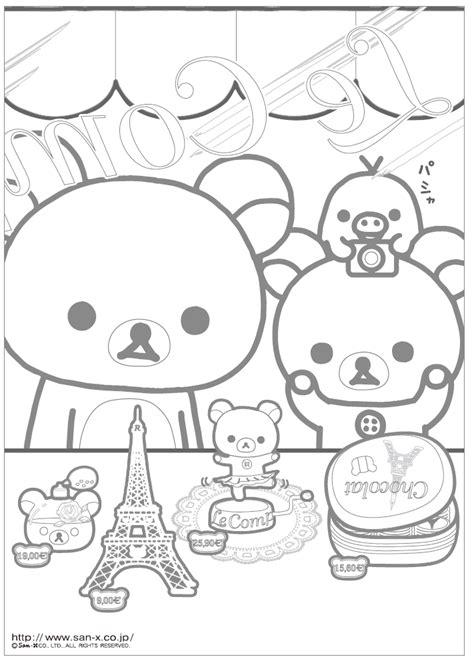 rilakkuma rilakkuma coloring pages