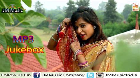 bhojpuri songs dj song in bhojpuri