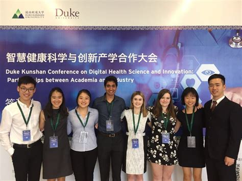 Duke Mba Healthcare Conference by Digital Health Conference In China Brings Together