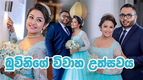 sri lankan actress wedding 2017 sri lankan actress buvini diyalagoda s wedding 2018 full