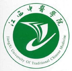 jiangxi university  traditional chinese medicine wikipedia