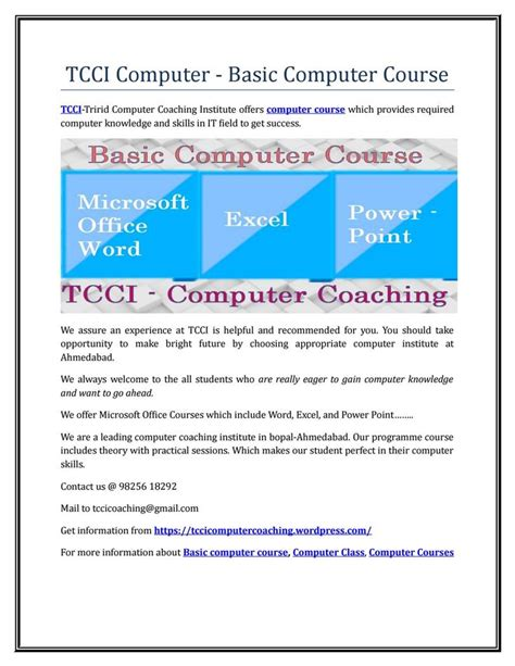 computer software skills the 25 best clerical skills