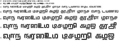 design tamil font download free tamil latha free download fonts auto design tech