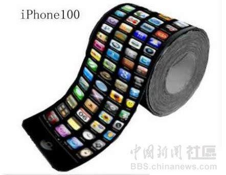 tate c's epic blog: iphone 100