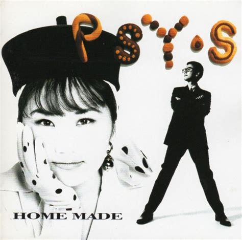 psy house home made psy s 音楽レビュー 二回通して聴く yahoo ブログ