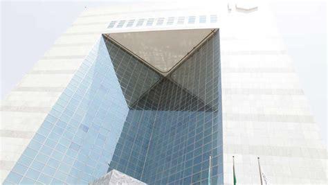 saudi arabian bank saudi banking sector saudi banks bank on change
