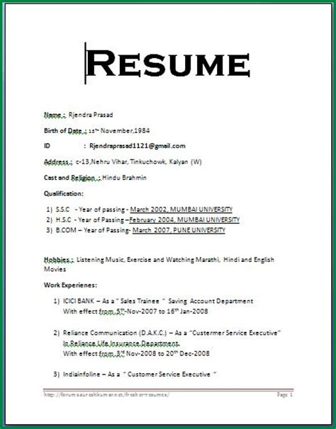 Resume Format Doc For Freshers 12th Pass Student Resume Format For Freshers 12th Pass