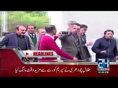 lack of basic facilities in gujranwala only government