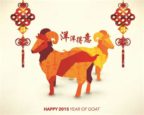 new year goat traits new year goat personality 28 images new year goat