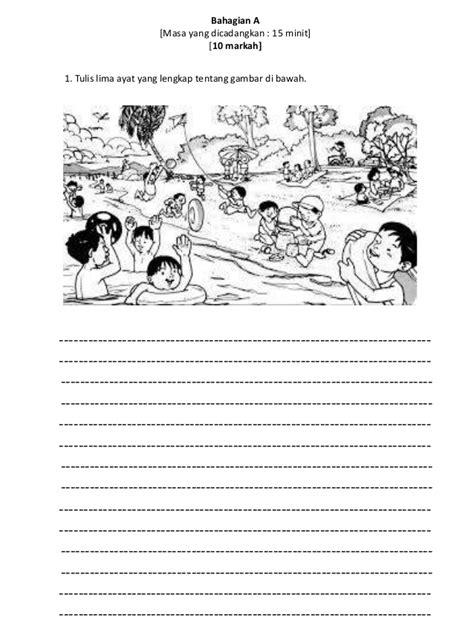 format penulisan novel malaysia penulisan bahasa melayu tahun 4