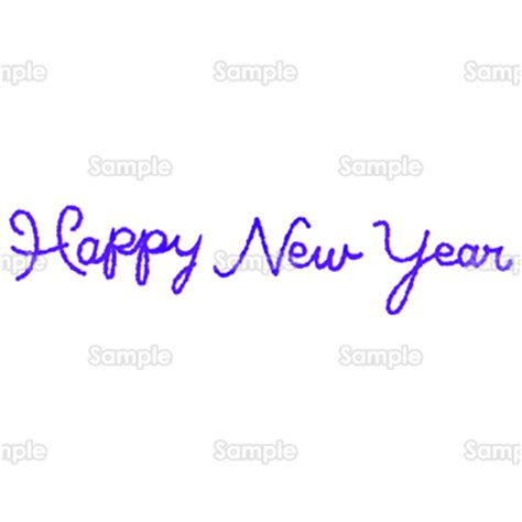 new year template png 青紫色の手書き文字 happy new year 無料イラスト 年賀状プリント決定版 2019