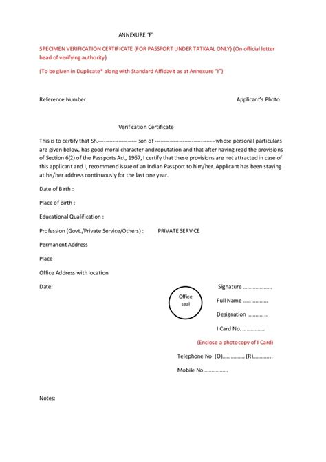 Reference Letter Format For Tatkal Passport Annexure F