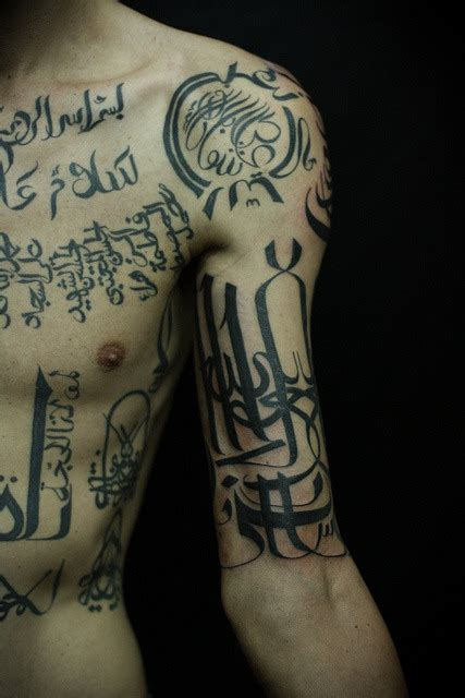 arabic writing tattoos arabic calligraphy on