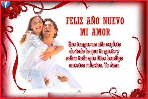 imagenes amor nuevo imagenes con frases y felicitaciones de navidad y a 241 o