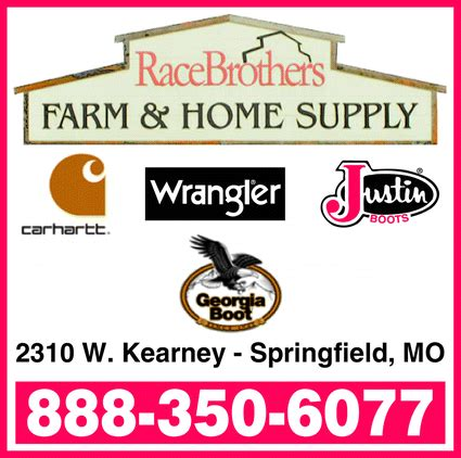 race brothers farm & home supply, springfield, mo 65803