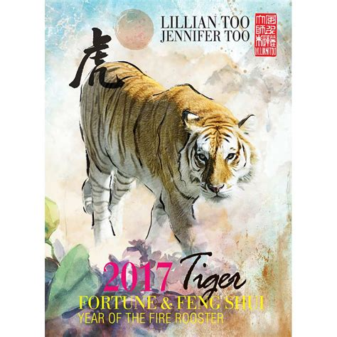 lillian fortune feng shui 2018 rooster books lillian fortune feng shui 2017 tiger