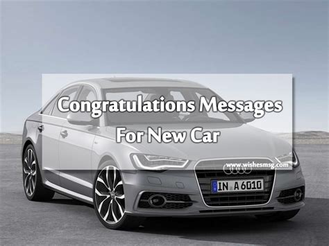 congratulations messages   car wishesmsg