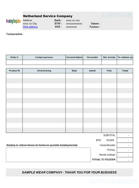 service call template gse bookbinder co