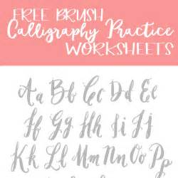Printable printable stationery free printable stationery paper free