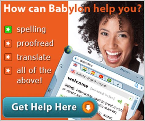 pattern synonym babylon enamor free translator com definition of enamor