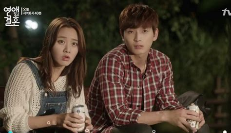 marriage without dating ep 10 dramafire marriage without love episode 4 previews couch kimchi