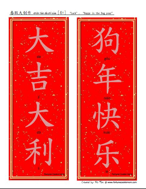 new year banner craft new year decoration banners crafts http