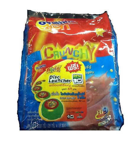 Ovaltine Crunchy Choco ovaltine crunchy chocolate id 6202152 product details view ovaltine crunchy chocolate from