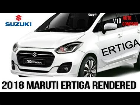 Suzuki Ertiga2017 2018 maruti ertiga new expected prices launch detailed doovi