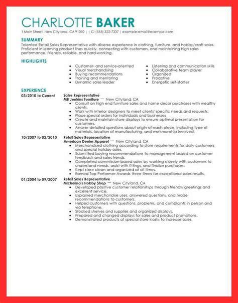 Skills For Retail Resume
