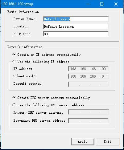 cemera setup software – titathink support