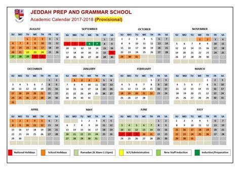 Saudi Arabia Calend 2018 Calendar 2017 Saudi Arabia Calendar Template
