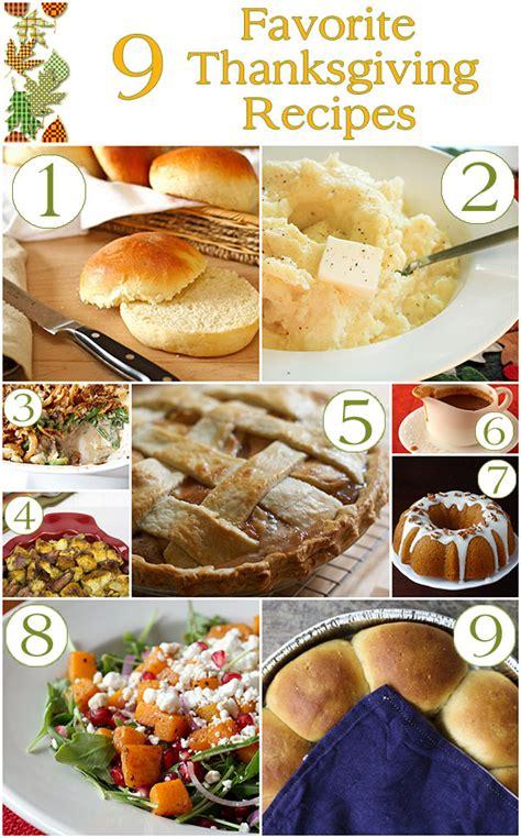 9 favorite thanksgiving recipes