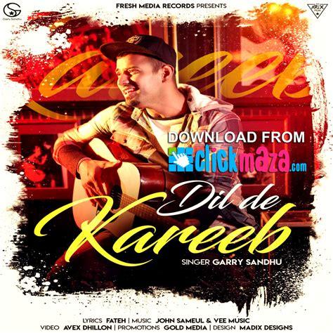 dil de diya hai mp3 free download songs.pk