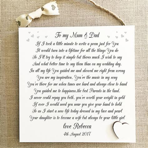 And On The Wedding Note Stavros Parents Snub by Danke Papa Hochzeit Geschenk Personalisedparents Plaque