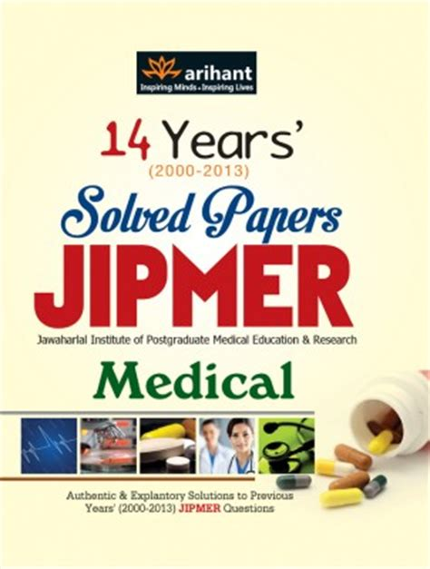 reference book for jipmer jipmer entrance question papers