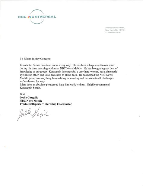 Letter Of Recommendation Or Letter Of Support letter of recommendation konstantin syomin