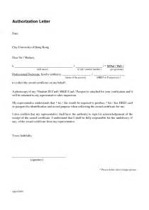 Authorization Letter Format For Collecting Documents Format Of Authorization Letter To Process Documents Best