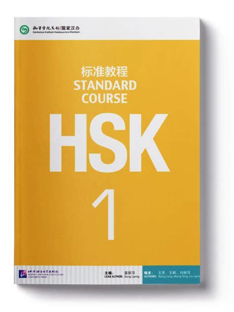 1 Set Buku Belajar Mandarin mandarin hsk pandarin kursus les bahasa mandarin semarang
