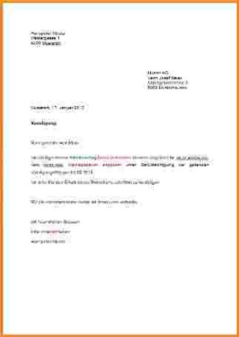 Anrede Anschreiben Franzosisch Vorlage Muster Bewerbungsschreiben 2017 Bewerbung Als