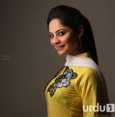 urdu1 entertainment channel making its presence felt