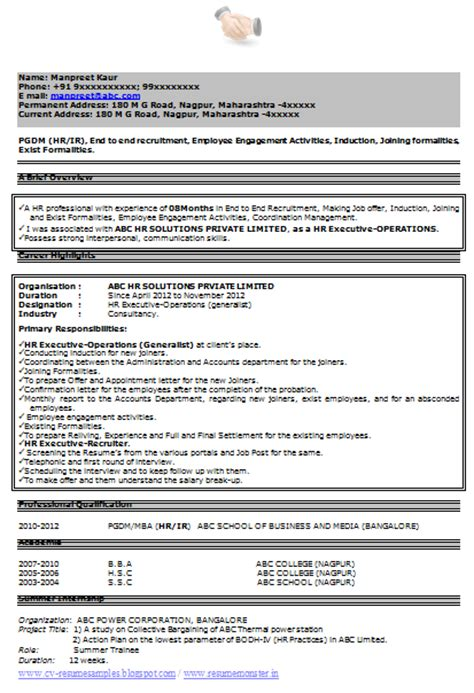 mba application resume format 10000 cv and resume sles with free cv