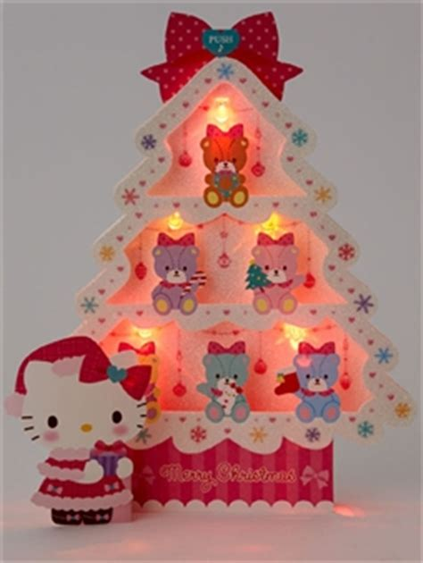 hello kitty sparkling christmas tree w illuminated lights