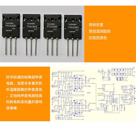 tonewinner ad pro hifi integrated amplifier power amp